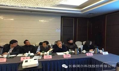 """长春万博体育manbetx3.0科技自主品牌""""垂直滑动窗""""国际先进"""