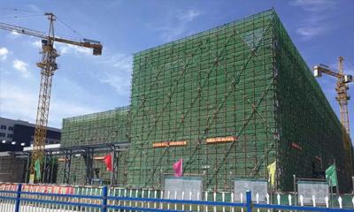 长春新区政治枢纽选用万博体育manbetx3.0垂直滑动窗