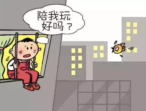 电动幕墙窗:敲警钟!3岁儿童坠楼不幸身亡